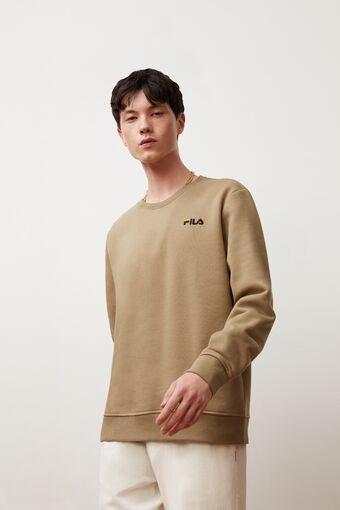 colona sweatshirt in webimage-A058E9BB-ED8D-4E24-A5FCD276D7676177